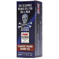 Масло для бороды The Bluebeards Revenge Classic Blend Beard Oil