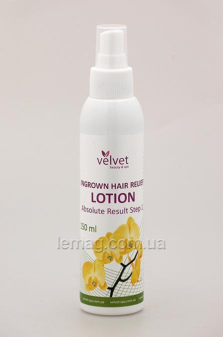 Velvet Lotion Лосьон от врастания волос «Абсолютный результат 1 шаг», 150 мл