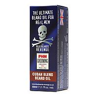 Масло для бороды The Bluebeards Revenge Cuban Blend Beard Oil