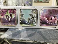 Триптих Лебеди
