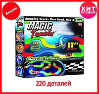 MAGIC TRACKS 220 ДЕТАЛЕЙ гибкая автомобильная гоночная трасса МЕДЖИК ТРЕК