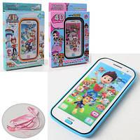 Детский интерактивный телефон 06-18-3089E-1