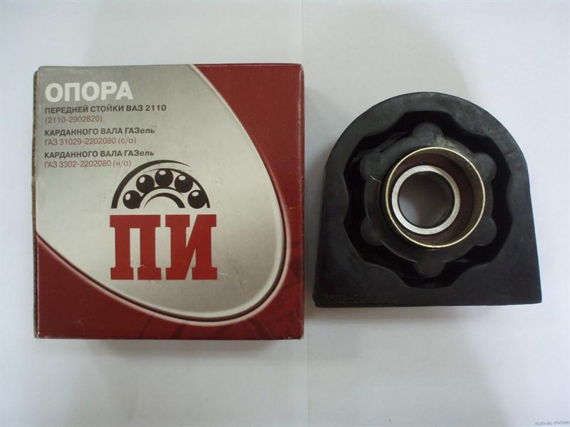 Опора карданного вала ГАЗ 3302 н/о (23пз в упак.ПІ)