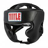 Шлем для бокса TITLE CLASSIC 2.0