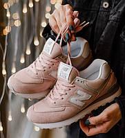 Женские кроссовки New Balance 574 Pink. Живое фото (Реплика ААА+), фото 1