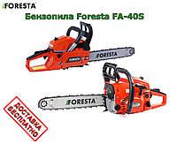 Бензопила Foresta FA-40S, 2,4кВт, шина 40,6см!