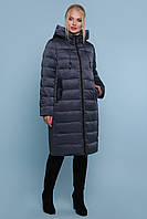Женский теплый длинный пуховик прямого кроя на змейке большие размеры Куртка 18-197-Б, серо-синий