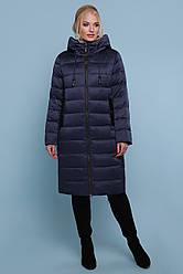 Темно-синий женский пуховик ниже колен с капюшоном на змейке, большие размеры Куртка 18-197-Б