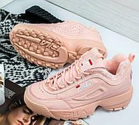 Зимние женские кроссовки Fila Disruptor 2 pink с мехом. Живое фото (Реплика ААА+), фото 1