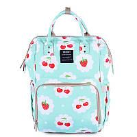 Сумка - рюкзак для мамы Вишенка ViViSECRET / Сумка для мам с креплением на коляску