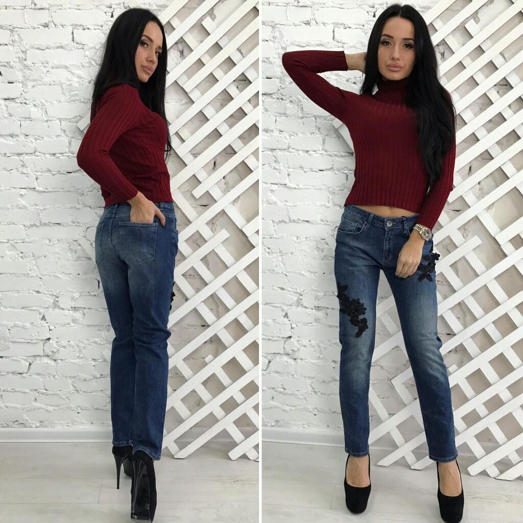 Жіночі стильні джинси американка з вишивкою (р. 42-50)