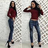 Жіночі стильні джинси американка з вишивкою (р. 42-50), фото 3