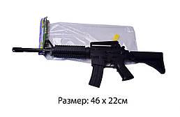 Автомат пульки, в п/э 46*5*22см /48-2/