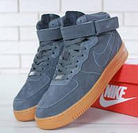 Зимові кросівки Nike Air Force 1 High сірі з хутром (Репліка ААА+), фото 1