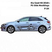 KIA Cee'd 2018+ молдинги на двери, фото 1
