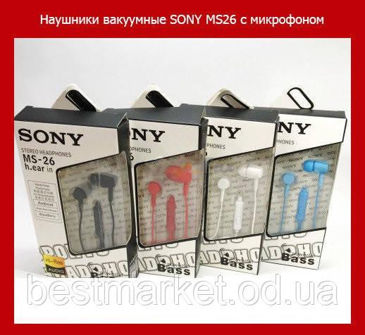 Наушники вакуумные SONY MS26 с микрофоном