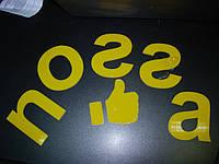 Акриловые буквы
