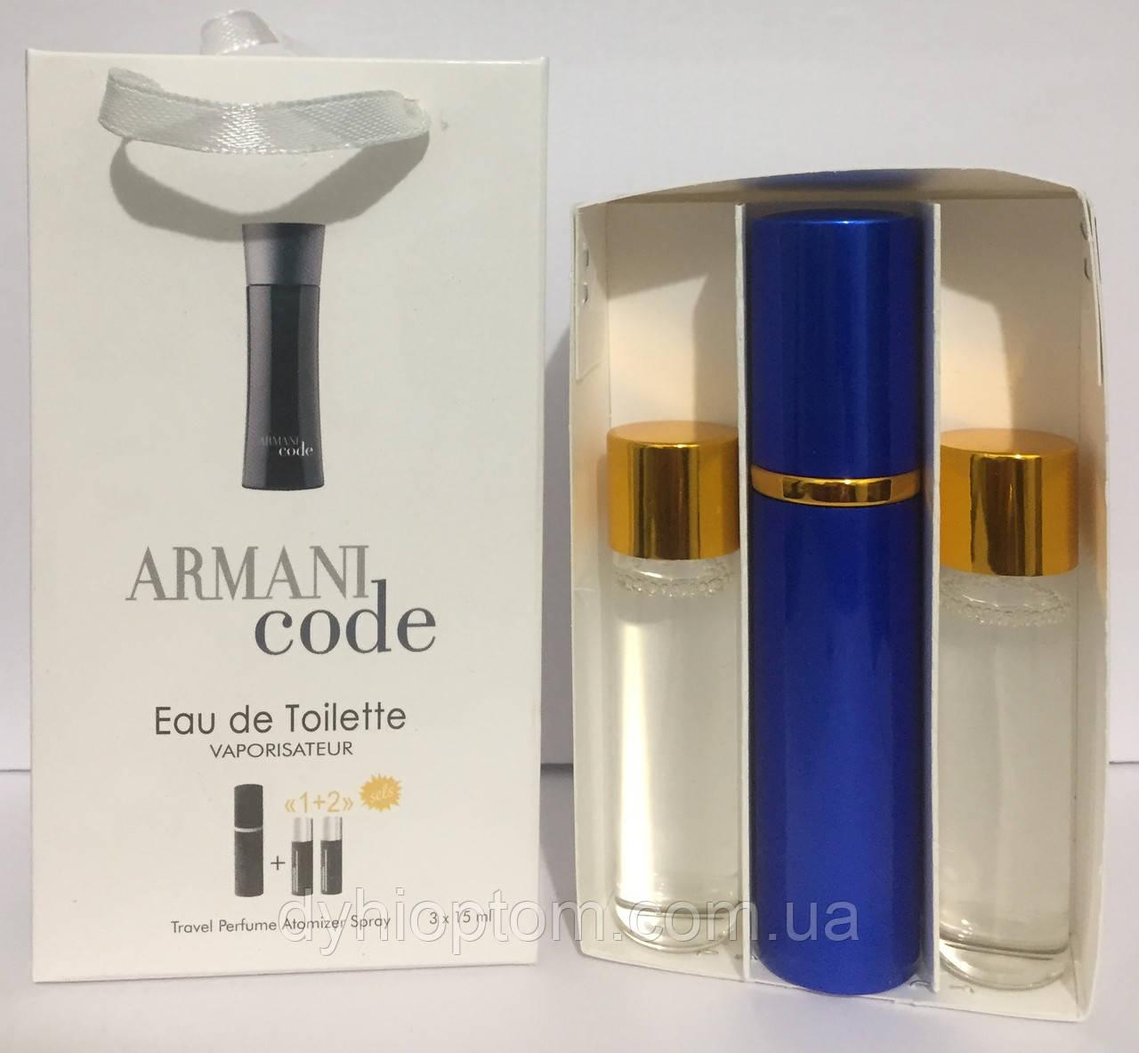 Набор 3по15мл Giorgio Armani CODE men с феромонами оптом