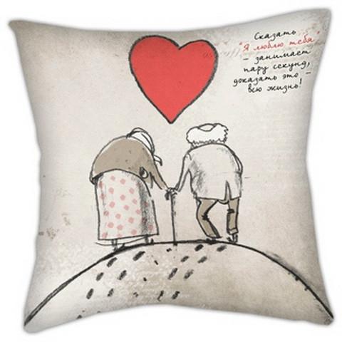"Подушка с принтом ""Я люблю тебя!"""