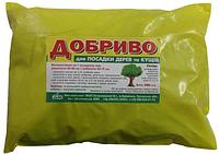 Комлексное удобрение для посадки деревьев и кустарников, 550 г, Украина
