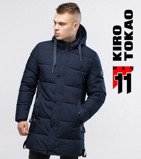 Kiro Tokao зимние мужские куртки