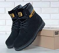 Ботинки женские САТ зимние молодежные городские качественные стильные (черные), ТОП-реплика
