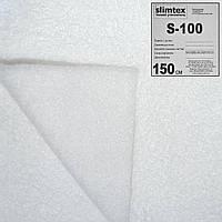 Слимтекс S100 белый (50) ш.150 ( 22601.001 )