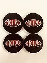 Ковпачки на диски KIA KOD 004 /60/55