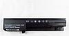 Аккумулятор Dell 50TKN GRNX5 NF52T 7W5X09 GRNX5 7W5X09C Vostro 3300 V3300 V3350