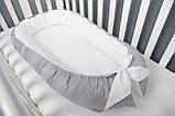 Гніздечко-кокон для дитини, позиціонер, люлька, babynest, переносна ліжечко, фото 2