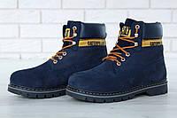 Ботинки мужские САТ зимние стильные молодежные городские качественные прошиты (синие), ТОП-реплика, фото 1