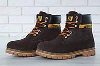 Ботинки мужские САТ зимние модные топовые городские качественные стильные (коричневые), ТОП-реплика, фото 1