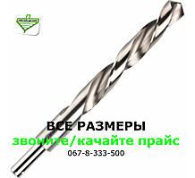 Сверло по металлу Р6М5 2.5 мм ц/х