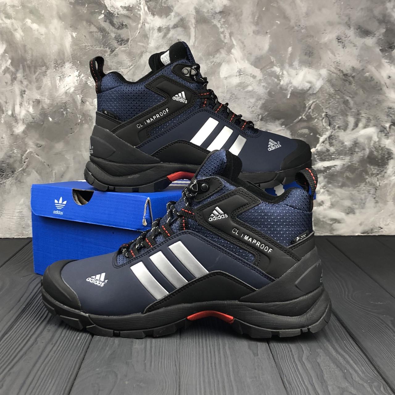 """Зимние ботинки на меху Adidas Climaproof """"Blue"""" (Синие)"""