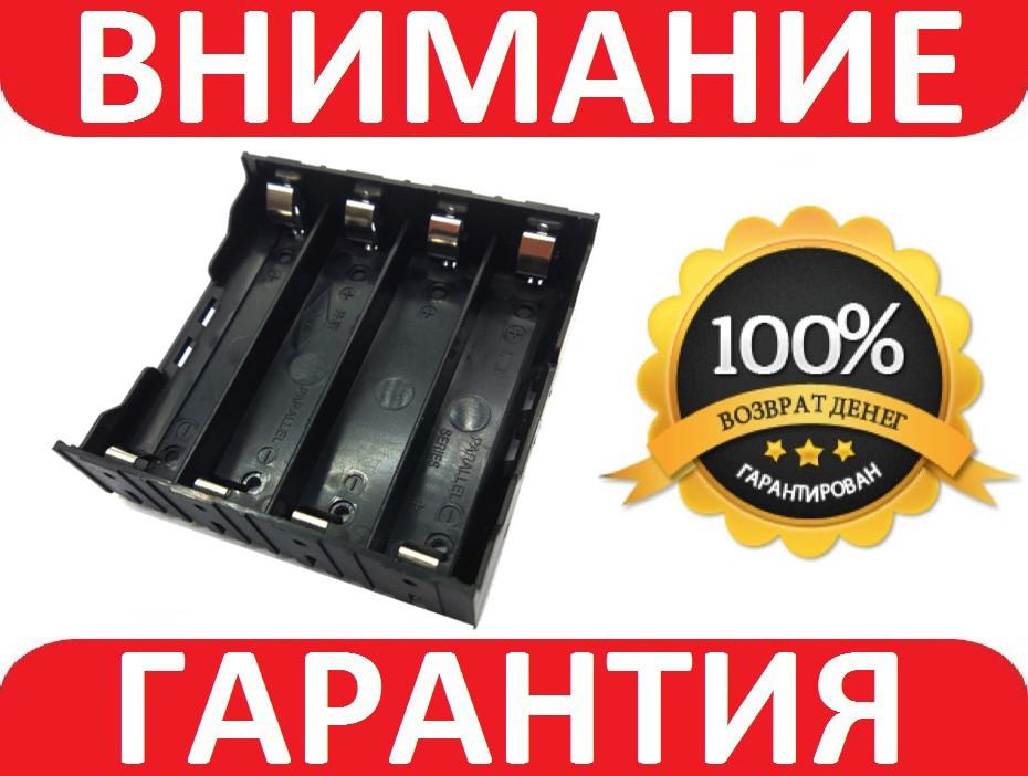 Батарейный отсек 18650 на 4 аккумулятора