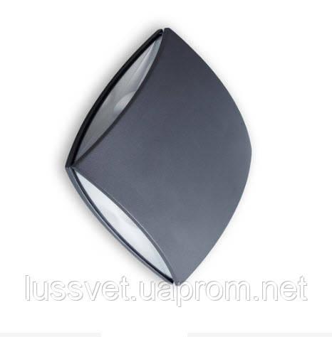 Світильник для підсвічування фасаду LUTEC Pilo 5186902118