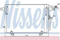Радиатор кондиционера  Ауди 100 (пр-во NISSENS 94214)