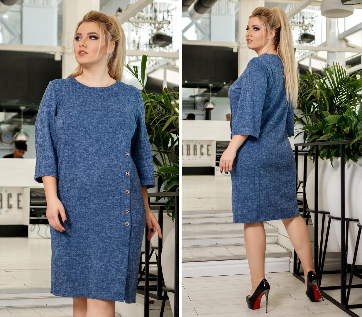 Женское трикотажное платье больших размеров (48-62)