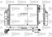 Радиатор кондиционера  Дачия Логан/ Логан EXPRESS/ Логан MCV/ Логан пикап/ SANDERO (пр-во VALEO 814051)