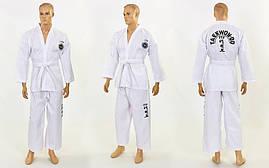 Добок кимоно для тхэквондо ITF 2 (рост 170) МА-5468 (OF), фото 2