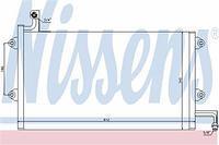 Радиатор кондиционера  Фольксваген Гольф/ Гольф Estate/ Джета III (пр-во NISSENS 94164)