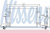 Радиатор кондиционера  Ауди, Фольксваген (пр-во NISSENS 94594)