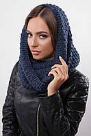 Женский теплый вязаный шарф-снуд с фактурным узором цвет джинс