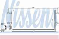 Радиатор кондиционера  Фольксваген Транспортер / CARAVELLEV/ ТранспортерV (пр-во NISSENS 94524)
