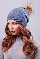 Стильная женская вязаная шапка с меховым помпоном цвет светлый джинс