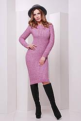 Модное вязаное теплое платье до колен с длинными рукавами в косичку сиреневое