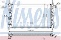 Радиатор охлаждения  Опель MONZA E/ Кадет E Комбо/ Кадет E (пр-во NISSENS 63050A)