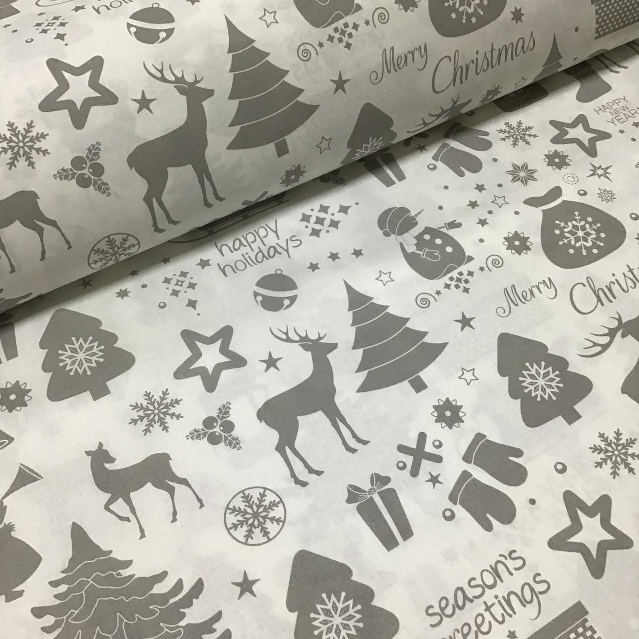 Ткань хлопковая новогодняя, серая Рождественская история на белом