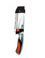 Нож кухонный с деревянной ручкой LS16-1B арт. 822-5-16 (28 см.)