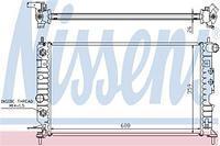 Радиатор охлаждения  Опель Вектра B (пр-во NISSENS 630771)